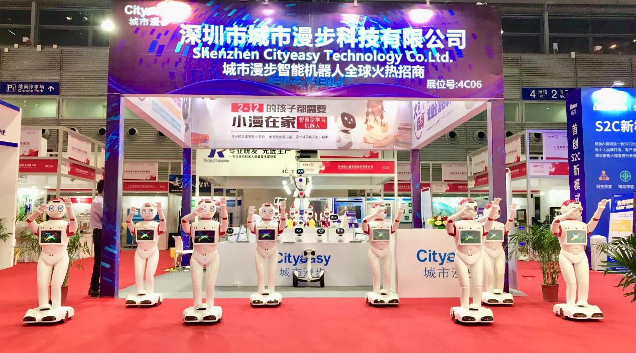 城市漫步科技亮相第20届高交会人工智能机器人引关注