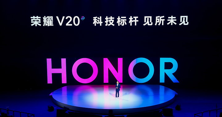 荣耀V20深度诠释科技领先主义重新定义2019年旗舰机标配
