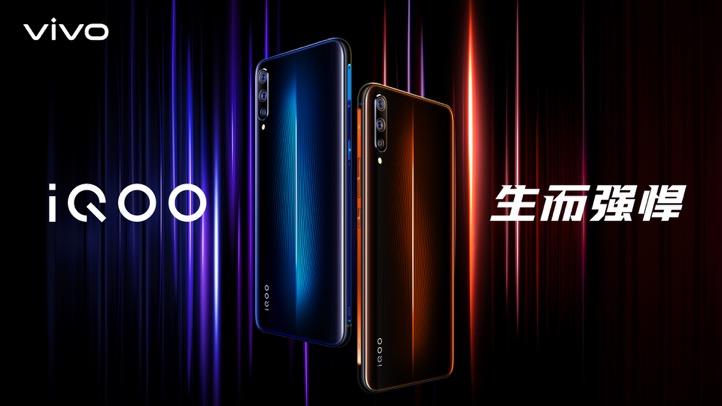 用艺术解构品牌 iQOO手机跨界出圈强悍变身