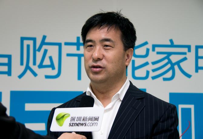 华南国美率先启动家电节能补贴