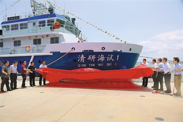 """新利18体育app有了第一艘海洋科学试验船 """"清研海试1"""""""