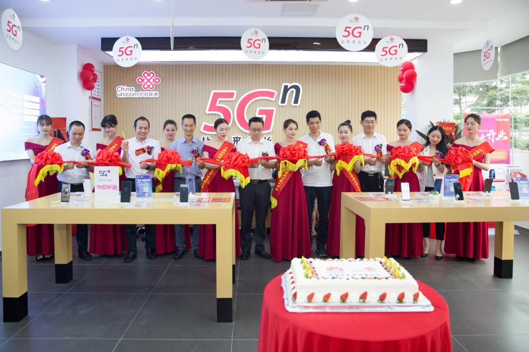 深圳首家5G合作营业厅亮相龙岗