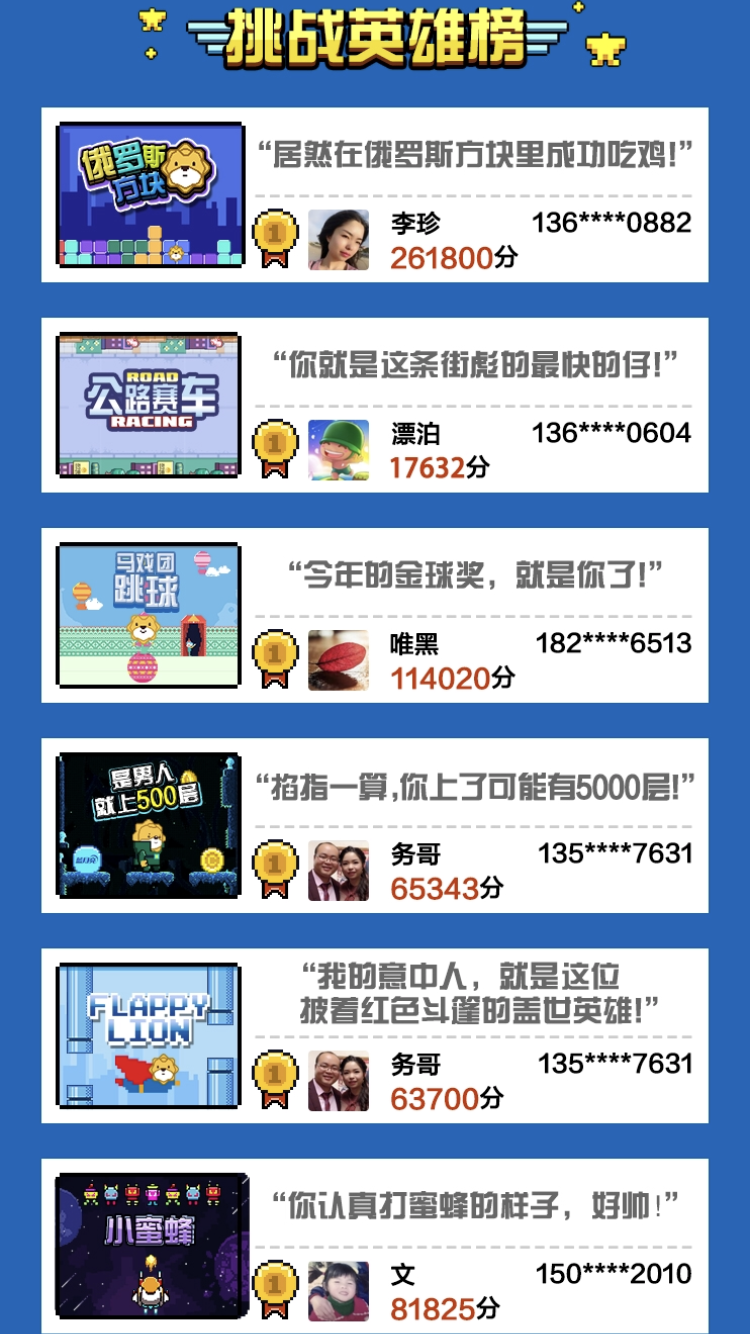 """苏宁618怀旧小游戏太魔性网友吐槽根本""""停不下来"""""""