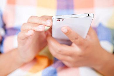 广东品牌5G手机 7月左右开售