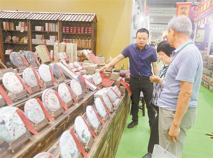 2019中国(深圳)国际春季茶产业博览会开幕