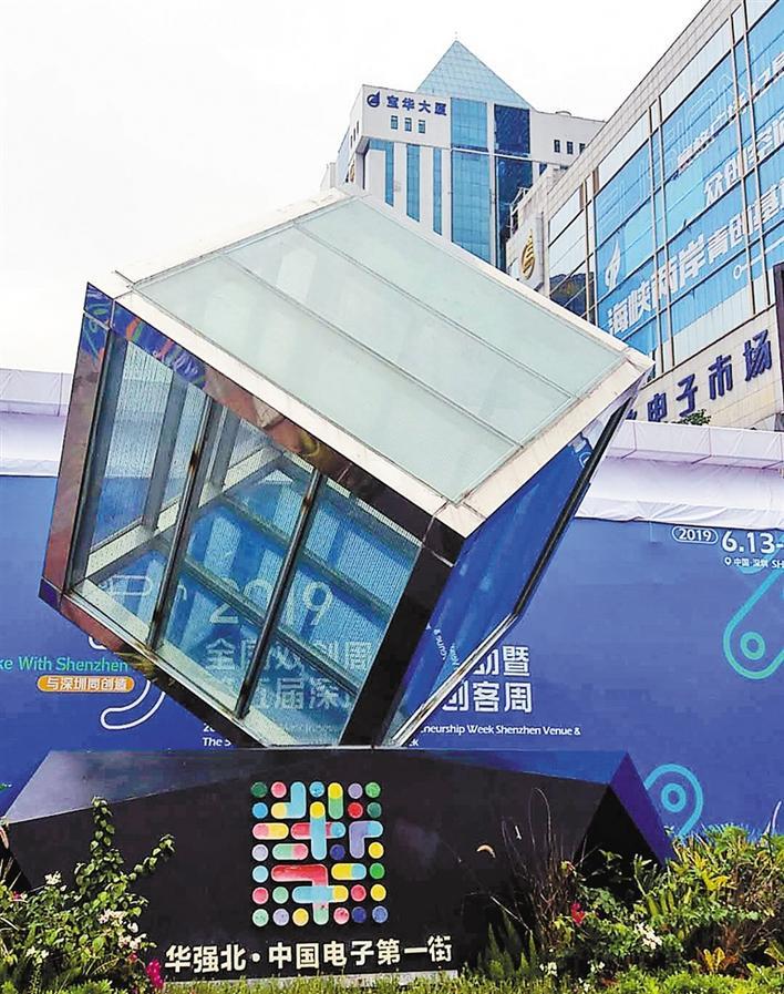 电子第一街,今夏流行啥? 记者走访华强北感受电子科技新热浪会声会影x7改繁体