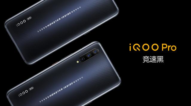 吹响普及5G手机号角 iQOO Pro手机5G版3798元起