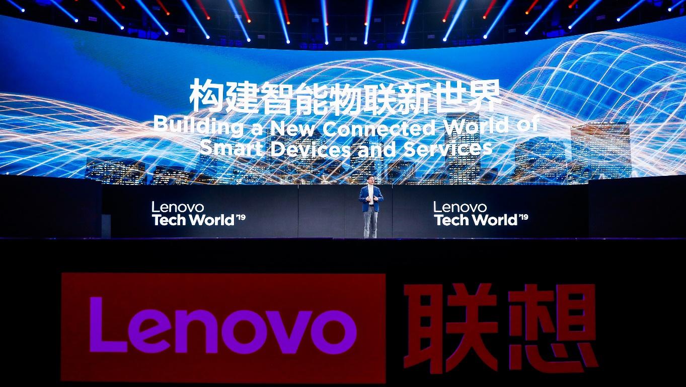 联想创新科技大会共建智慧中国共享智慧生活