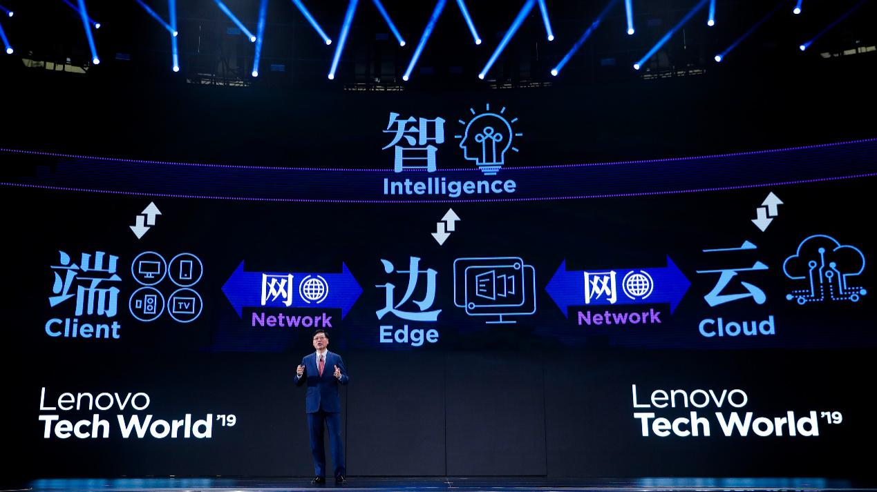 联想CEO杨元庆诠释数据智能 全力驱动产业变革