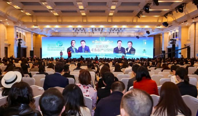 第六届全球深商大会召开
