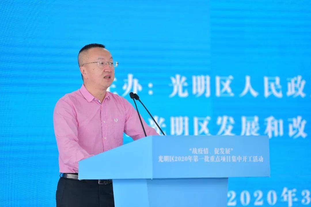 深圳光明区联想南方智能制造基地开工