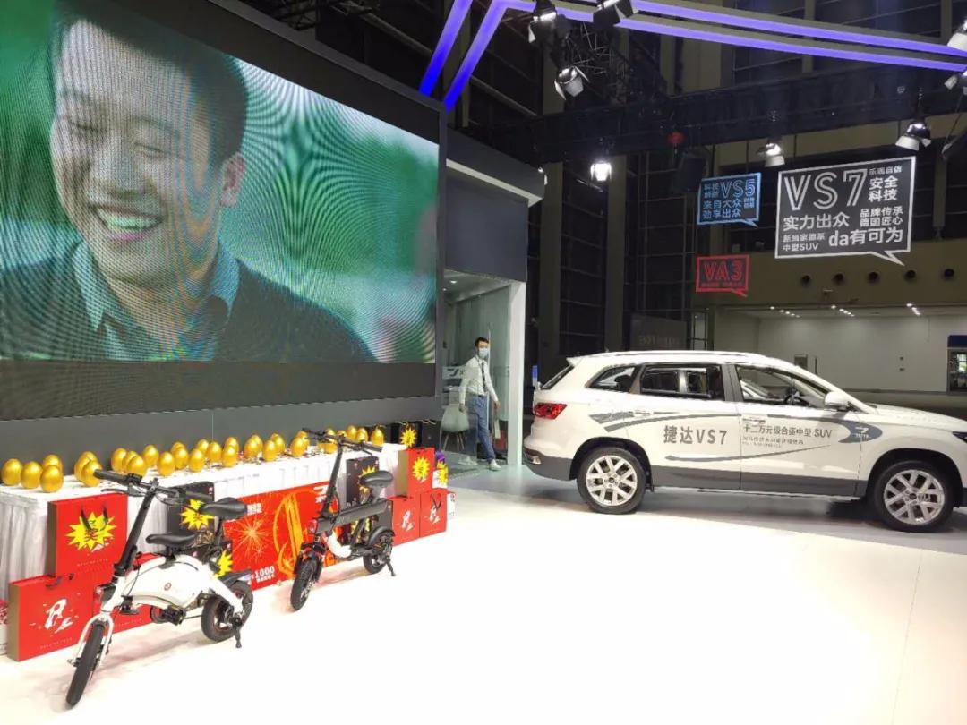 大鱼电动车亮相2020粤港澳大湾区国际车展
