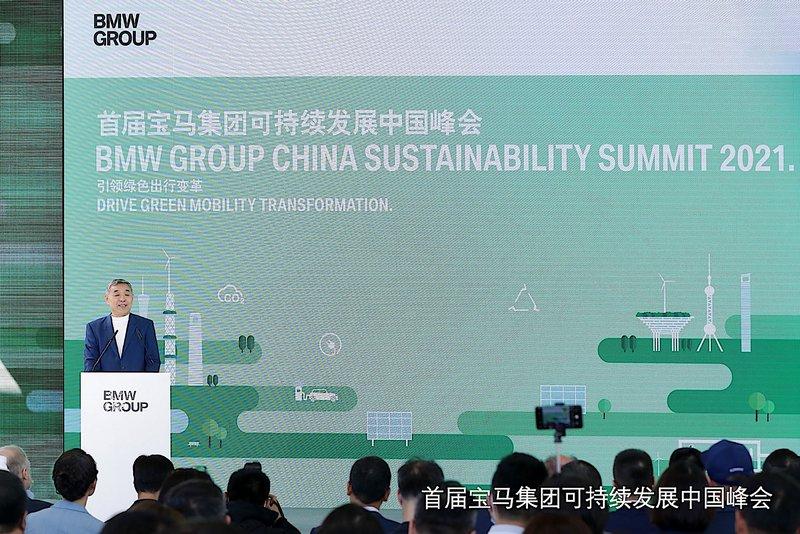 """宝马联合产业链上下游 致力于打造""""最绿色""""的"""