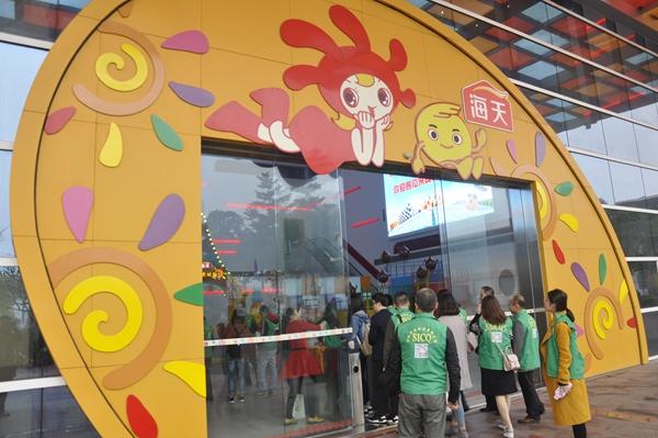 315品质见证 深圳市消委会开展酱油品质之旅