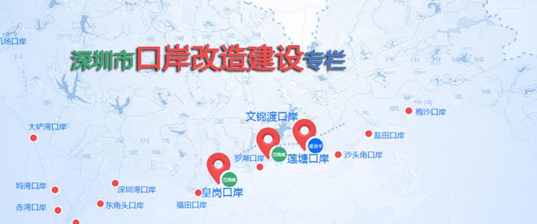 深圳新闻网市港口改革设置装备摆设专栏