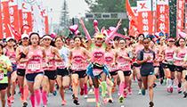 2018南京女子半马