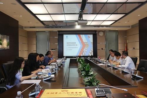 第九届深圳顾客满意服务明星评审团在深圳燃气集团