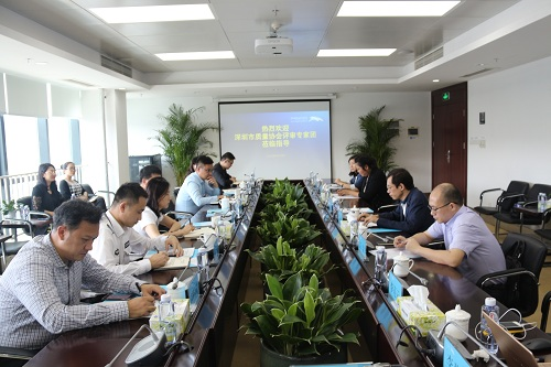 顾客满意服务明星评审团专家组对深圳机场进行评审