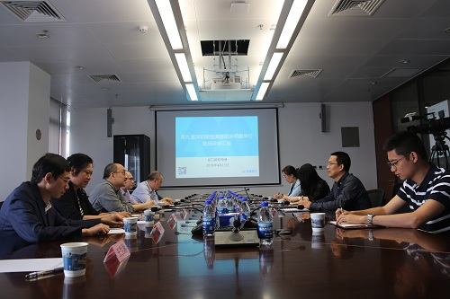 顾客满意服务明星评审团听取深圳蛇口邮轮母港领导汇报
