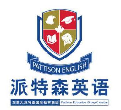 派特森英语