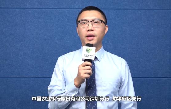 农业银行深圳分行龙华支行