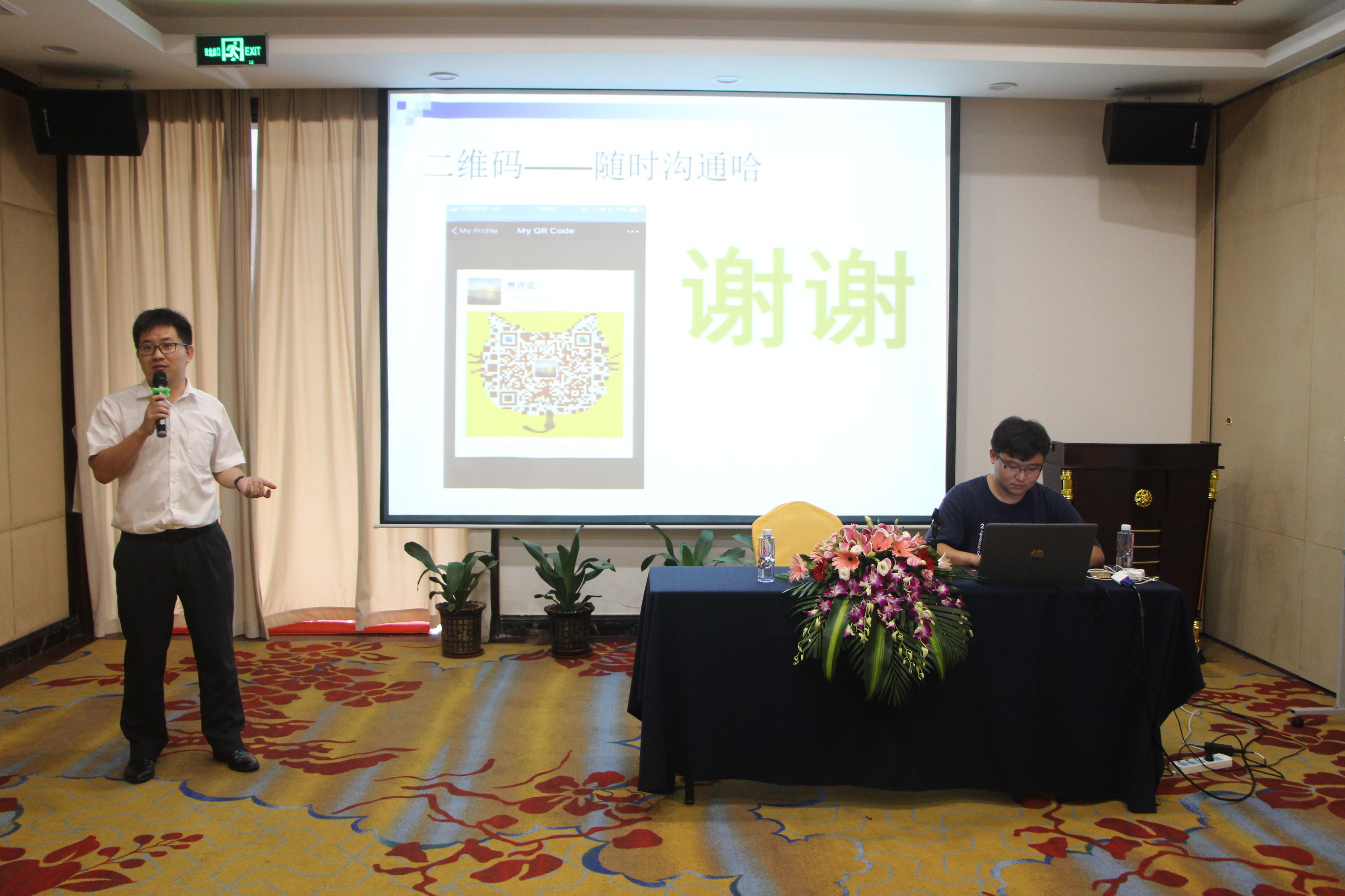 清华大学贾许亚分享经验
