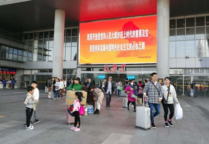 春节假期第七日:U赢电竞市各陆路口岸出入境客流量均不多