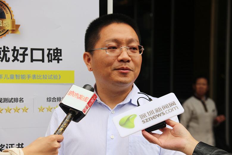 品质商家代表接受记者专访
