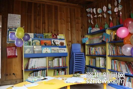 说明:满天星为白路小学建立的图书室