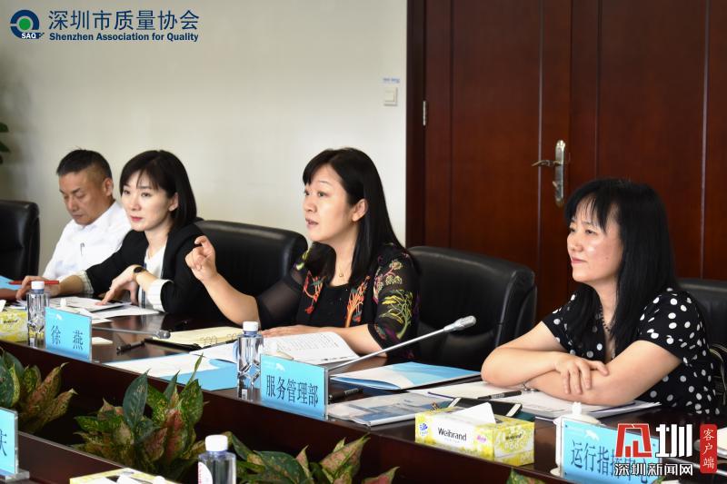 第十届顾客满意明星活动走进深圳宝安国际机场