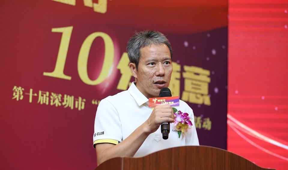 深圳新闻网总编辑唐亚明致辞