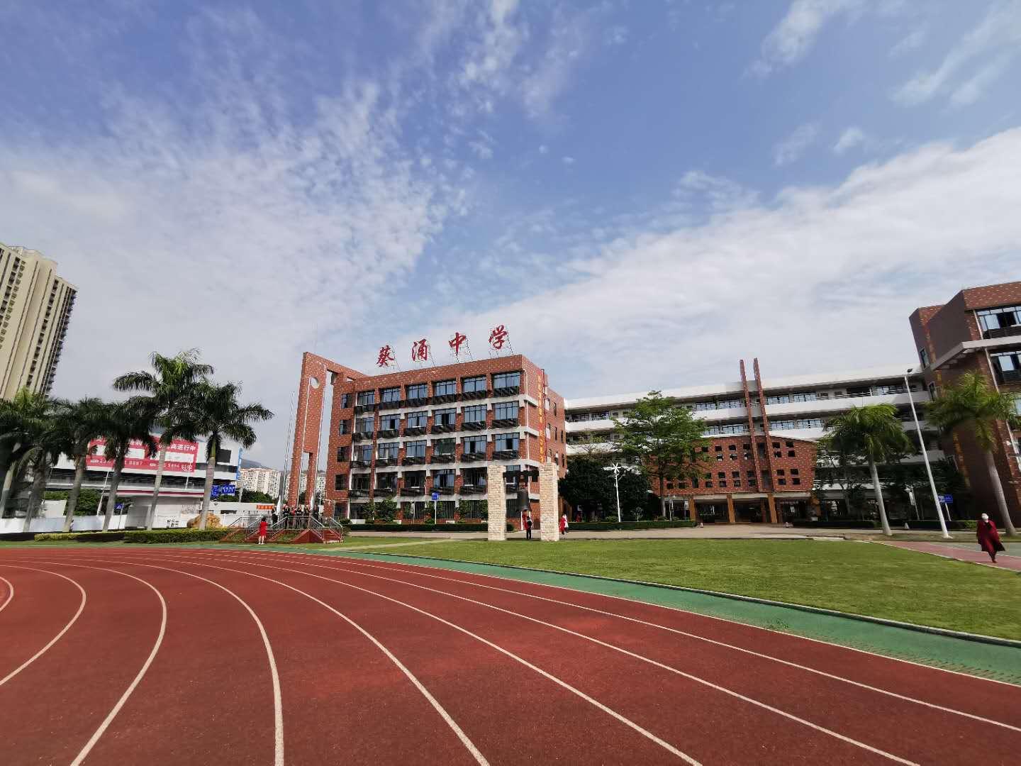 在现场|人大附中深圳学校、葵涌中学返校第一天