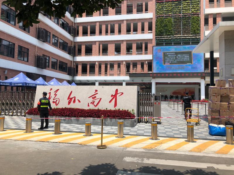 直播|福田外国语高级中学返校第一天
