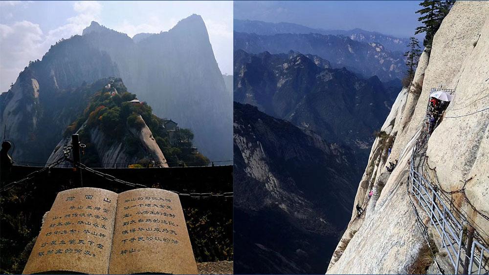 奇观天下 | 穿山越雾 峡道缆索探西岳 秋日渐寒 不减游人向华山