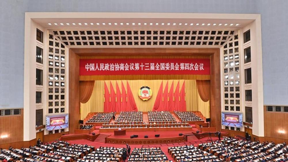 政协十三届四次会议举行二次全会 回放