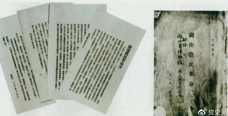 【党史百年·天天读】4月5日