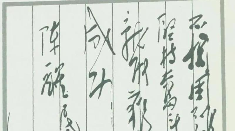 【党史百年·天天读】4月17日