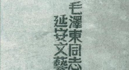 【党史百年·天天读】5月2日