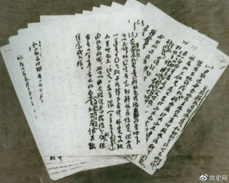 【党史百年·天天读】5月11日