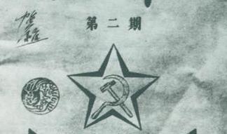 【党史百年·天天读】6月24日