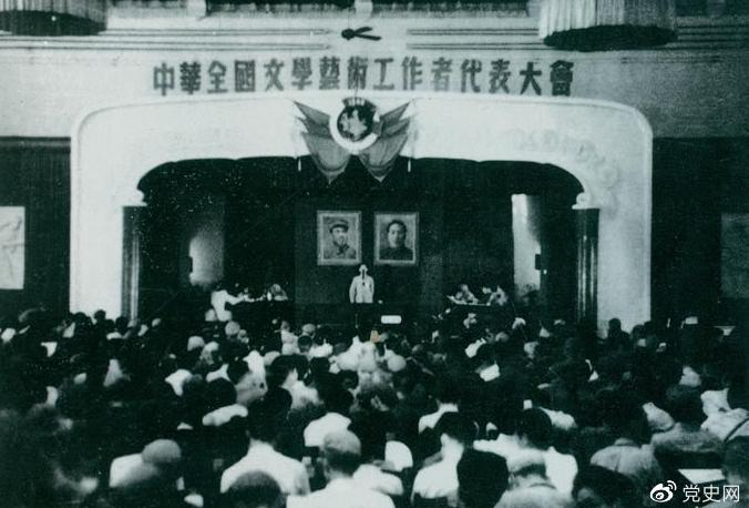 【党史百年·天天读】7月2日