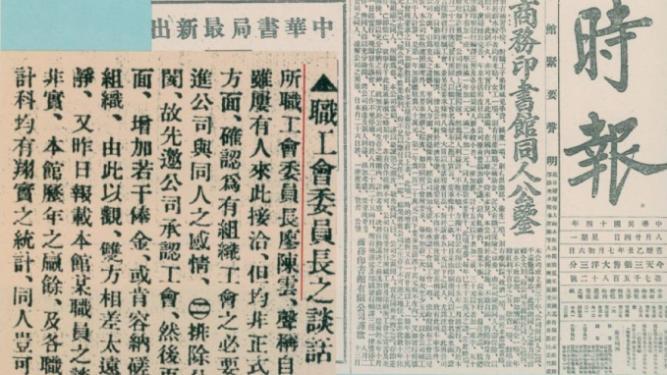 【党史百年·天天读】8月24日
