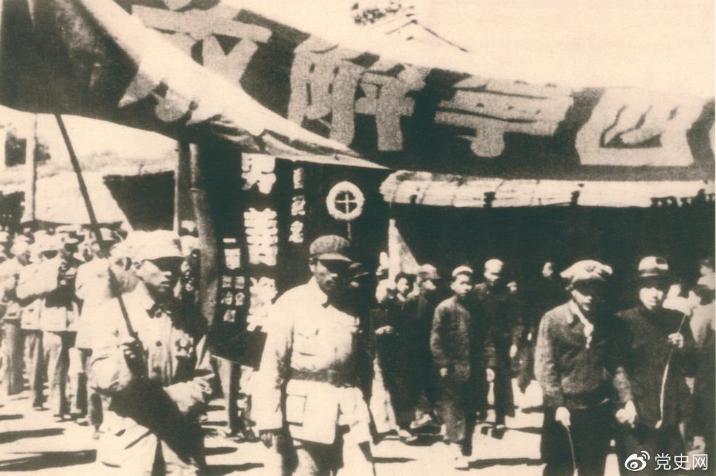 【党史百年·天天读】9月6日