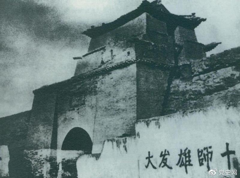 【党史百年·天天读】10月9日