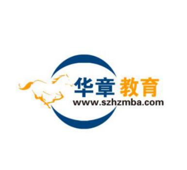 深圳华章教育
