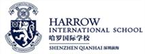 哈罗国际学校深圳前海