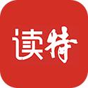 深圳特区报客户端