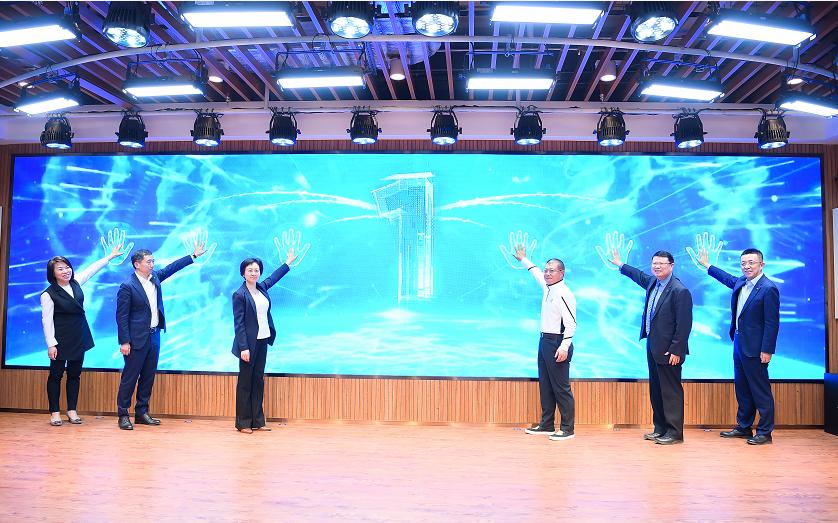 深圳前海首个FT账户体系面世 浦发银行发布综合金融服务方案