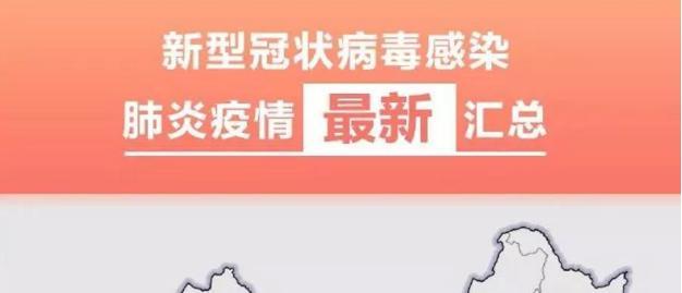 深新早点 | 深圳新增1例确诊病例!全市49家发热门诊24小时值班(语音播报)