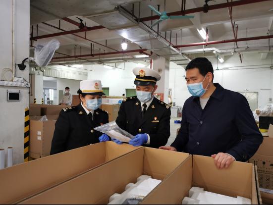 深圳海关:多措并举支持企业复工复产